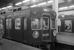 19780400-5