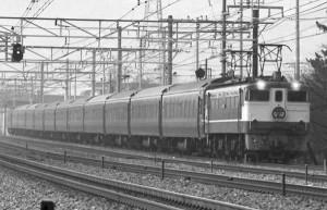 19870200-4