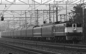 19870200-6