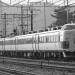 19870200-7