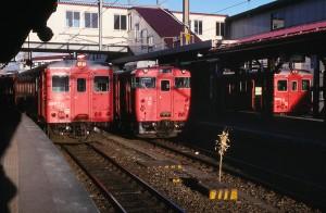 19880312-15