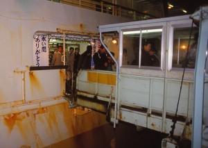 19880312-5