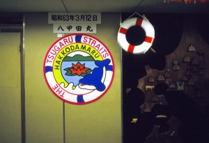 19880312-6