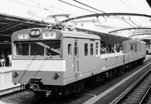 a19840219-1