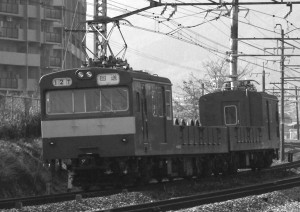 a19870104-1