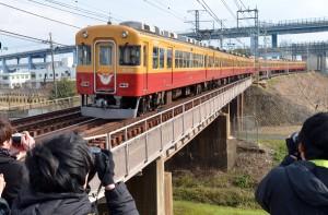 2013年3月2日(土) 京阪電鉄3000系特急「テレビカー」 – カジやんの ...