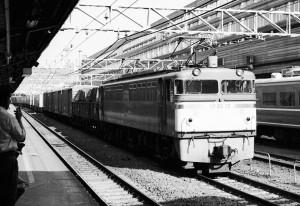 19800914-3