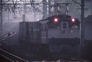 19880121-3