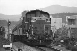 19880606-10