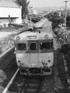 19880606-3