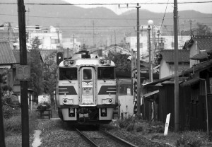 19880606-5
