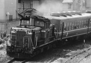 19880606-6