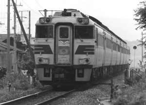 19880606-7