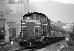 19880606-9