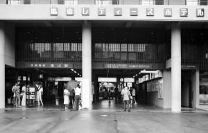 19830429-4