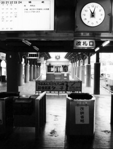 19830429-5