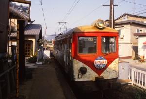 19871200-4