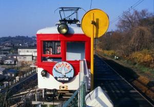 19871200-9