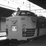 19780423-51