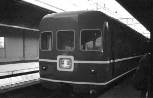 19780423-52