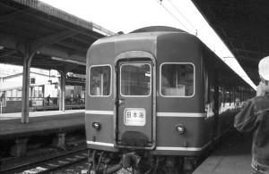 19780423-53
