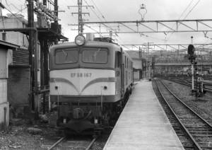 19780212-25