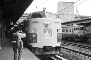 19780212-27