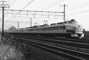 19801124-10