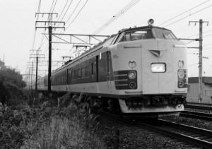 19801124-8