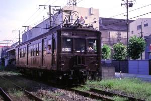 19900527-3