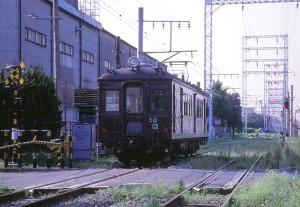 19900527-5