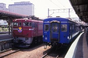 19920628-1