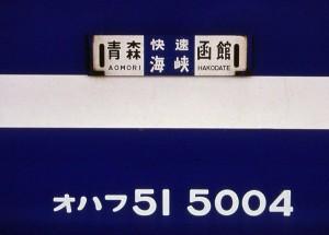 19920628-3