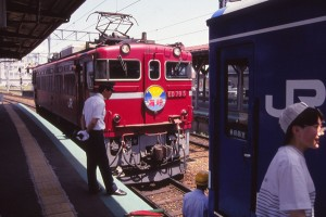 19920628-5