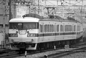 19871130-2