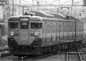 19871130-3