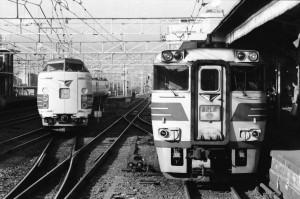 19871130-60