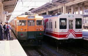 19880310-3