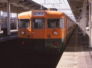19880310-5