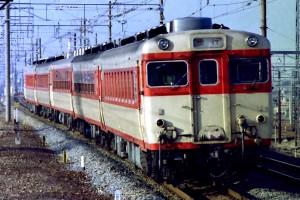 19860209-2