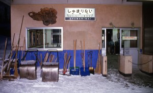 19890206-6