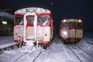 19890206-8