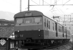 19820331-3