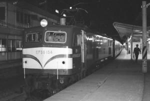 19820331-5