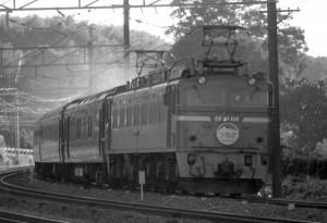 19870800-1