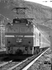 19870800-2
