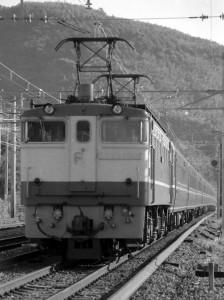 19870800-4