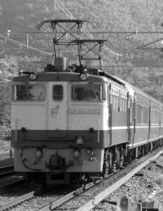 19870800-7
