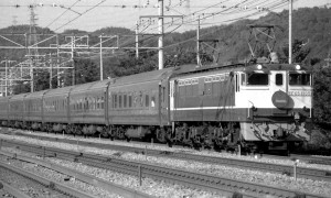 19870800-9