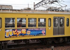 20100708-2